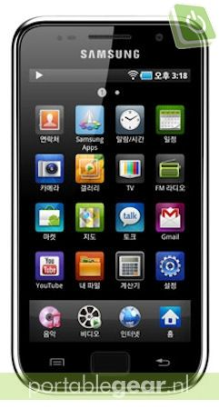 Samsung Galaxy Player (YP-GB1)