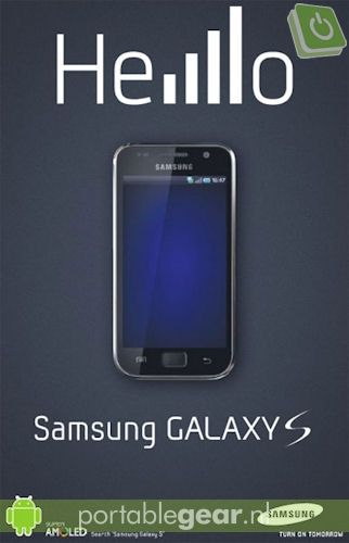 Samsung Galaxy S commercial